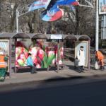 Уборка остановочных павильонов