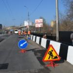 Текущий ремонт повышенного бордюра на дорогах, мостах и путепроводах