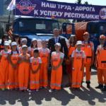 Конкурс ко Дню профсоюзного работника #явпрофсоюзе
