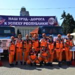 Выставка специализированной техники КП «ДРСУ»