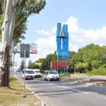 КП «ДРСУ» проводит конкурс на лучший макет для реконструкции стелы «Донецк»