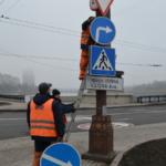 Ремонт, замена дорожных знаков