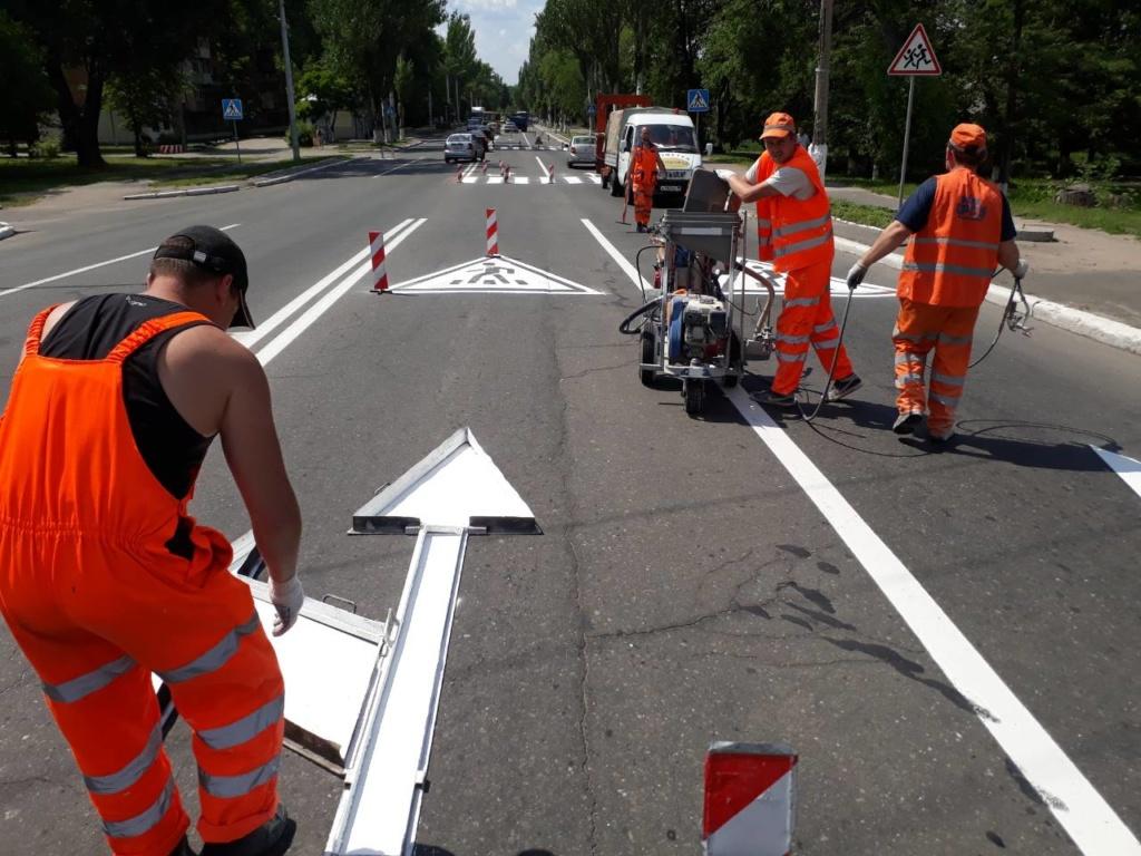 Проведение мероприятий направленных на создание комфортных и безопасных условий движения пешеходов и транспортных средств на улично-дорожной сети г.Донецка