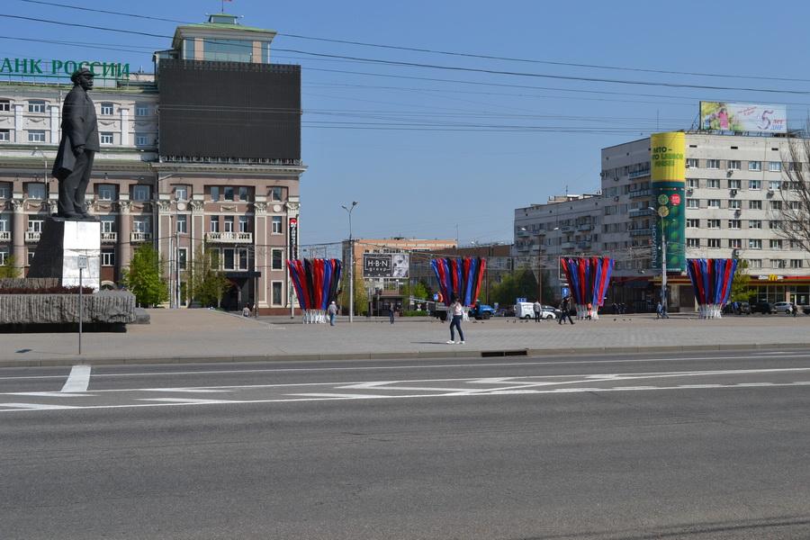 Подготовка ко Дню международной солидарности трудящихся и Дню Донецкой Народной Республики