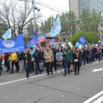Митинг, приуроченный к Международному дню солидарности трудящихся