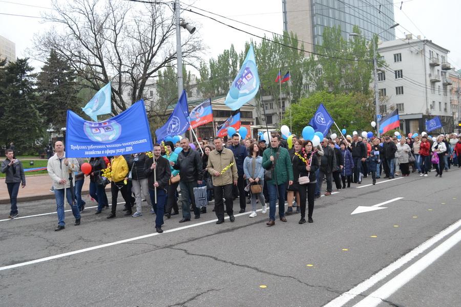 Митинг, приуроченные к Международному дню солидарности трудящихся